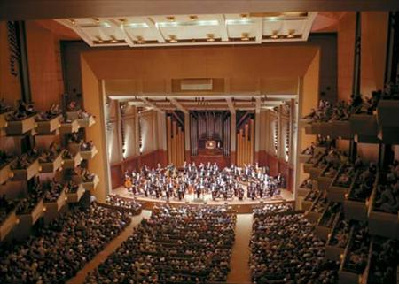 Home of the Seattle Symphony